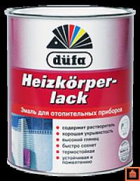 """""""Dufa_ Heizkorperlach"""" Эмаль для отоп. приборов"""
