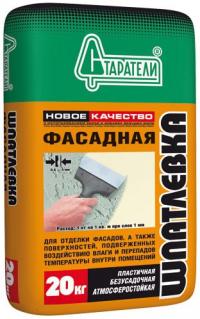 Лак акриловый EUROTEX Аквалазурь Купить акриловый лак