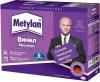 """Клей для обоев """"Metylan""""  Винил Премиум с индикатором 200 гр."""