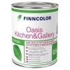 """КРАСКА """"OASIS KITCHEN@GALLERY"""" для стен и потолков, особо устойчив. к мытью""""FINNCOLOR """""""
