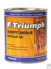 Лак для паркета TRIUMPH полиуретан.(315-615) П/мат.  Канада
