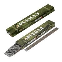 Электроды сварочные АРСЕНАЛ МР-3 АРС, диам. 3мм, 2,5кг