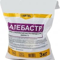 АЛЕБАСТР 3 кг