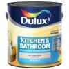 """КРАСКА В/Д """"Dulux_Kitchens&Bathrooms"""" глянцевая 2,7л"""